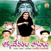 Akkadevathala Patalu by Mahesh