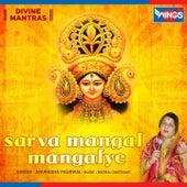 Sarva Mangal Mangalye by Anuradha Paudwal