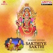 Sakthiye Sakthi by Bombay Sisters