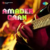 Amader Gaan by Various Artists