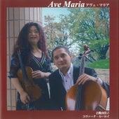Ave Maria by Toshiaki Iida