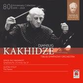 Djansug Kakhidze the Legacy, Vol. 1 by Djansug Kakhidze