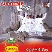 Supreme Ishq by Various Artists