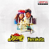 Yerrakota (Original Motion Picture Soundtrack) by Various Artists