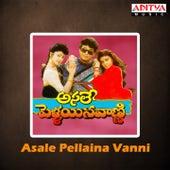 Asale Pellaina Vanni (Original Motion Picture Soundtrack) by Various Artists