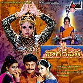 Nagadevatha (Original Motion Picture Soundtrack) by Various Artists