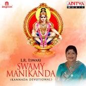 Swamy Manikanda by L.R.Eswari