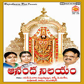 Anadha Nilayam by Various Artists