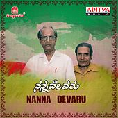Nanna Devaru (Original Motion Picture Soundtrack) by S.P. Balasubrahmanyam
