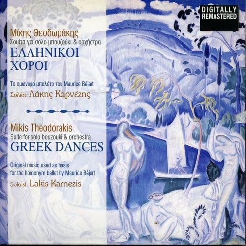 Eliniki Hori von Mikis Theodorakis (Μίκης Θεοδωράκης)