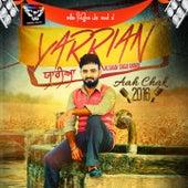 Yarrian (Aah Chak 2016) by Resham Singh Anmol