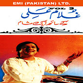 An Evening With Ghulam Ali - Vol-3 by Ghulam Ali