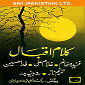 Kalam-E-Iqbal by Various Artists