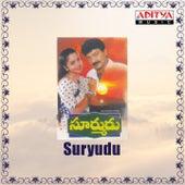Suryudu (Original Motion Picture Soundtrack) by Various Artists