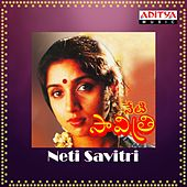 Neti Savitri (Original Motion Picture Soundtrack) by Various Artists