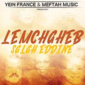Salah Eddine by Lemchaheb