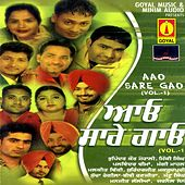 Aao Sare Gao by Various Artists