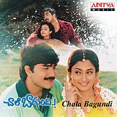 Chaala Bagundi (Original Motion Picture Soundtrack) by Various Artists