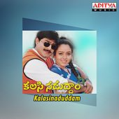 Kalasinaduddam (Original Motion Picture Soundtrack) by Various Artists