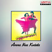 Amma Naa Kodala (Original Motion Picture Soundtrack) by Various Artists
