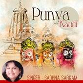 Punya Kaudi by Kumar Sanu