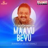 Maavu Bevu by S.P. Balasubramanyam