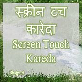 Screen Touch Kareda by Various Artists