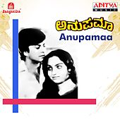 Anupamaa (Original Motion Picture Soundtrack) by Various Artists
