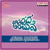 Andada Aramane (Original Motion Picture Soundtrack) by Various Artists
