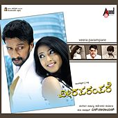Viraparampare (Original Motion Picture Soundtrack) by Various Artists