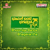 Bhoomige Banda Bhagavantha (Original Motion Picture Soundtrack) by Various Artists