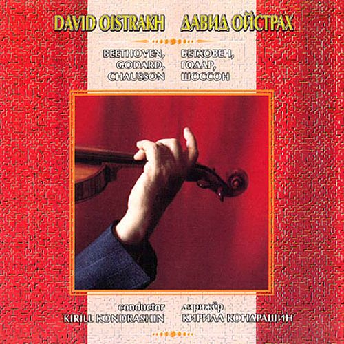 Beethoven, Godard, Chausson, Saint-Saëns & Ravel: Works for Violin & Orchestra by David Oistrakh
