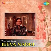 Jeeva Nadi (Original Motion Picture Soundtrack) by Various Artists