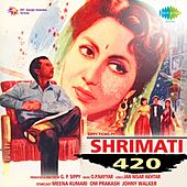Shrimati 420 (Original Motion Picture Soundtrack) by Various Artists