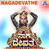 Nagadevathe (Original Motion Picture Soundtrack) by Various Artists