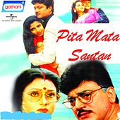 Pita Mata Santan (Original Motion Picture Soundtrack) by Various Artists