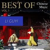 Best of Chinese Music Li Guyi by Li Guyi