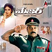Major (Original Motion Picture Soundtrack) by Various Artists