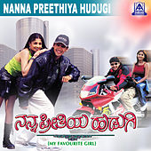 Nanna Preethiya Hudugi (Original Motion Picture Soundtrack) by Various Artists