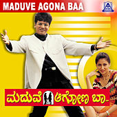 Maduve Aagona Baa (Original Motion Picture Soundtrack) by Various Artists