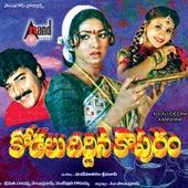 Kodaludiddina Kaapuram (Original Motion Picture Soundtrack) by Various Artists