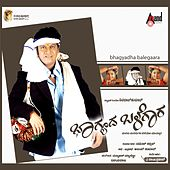 Bhagyada Balegara (Original Motion Picture Soundtrack) by Various Artists