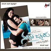 Nooru Janmaku (Original Motion Picture Soundtrack) by Various Artists