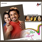 Naanu Neenu Jodi (Original Motion Picture Soundtrack) by Various Artists