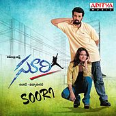Soori (Original Motion Picture Soundtrack) by Various Artists