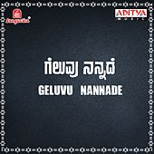 Geluvu Nannade (Original Motion Picture Soundtrack) by Various Artists