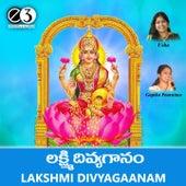 Lakshmi Divyagaanam by Various Artists