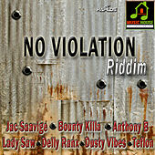 No Violation Riddim by Various Artists