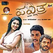 Pavithra (Original Motion PIcture Soundtrack) by Various Artists