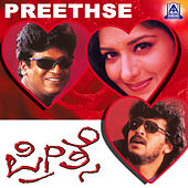 Preethse (Original Motion Picture Soundtrack) by Various Artists